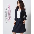 レディーススーツ 洗える変り織スカートスーツ(テーラードジャケット+タックフレアスカート) ニッセン nis