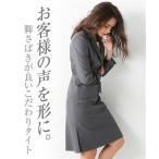 スーツ オフィス レディース 洗える 足さばきのよいサイドタックタイト スカート 年中  7〜17号 ニッセン画像