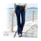 ジーンズ デニム レディース すごく伸びるデニムブーツカットパンツ ブーツカット パンツ OFF STYLE ウエスト58/61/64/67/70cm ニッセン