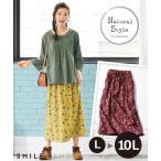 スカート 大きいサイズ レディース 綿100%プリントロ