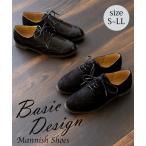 シューズ レディース ウィングチップオックスフォードシューズ 秋 フラットシューズ 靴 ファッション 22.5〜23.0/23.0〜23.5/23.5〜24.0/24.0〜24.5cm ニッセン