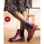 大きいサイズ レディース サイドゴアショートブーツ(低反発中敷) ワイズ4E 冬 ブーツ ブーティ 靴 ファッション 定番 ショートブーツ 26.0〜26.5cm ニッセン