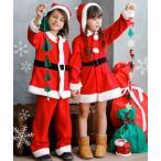 fb5272cce511f アウター キッズ サンタコスチューム(男の子・女の子 子供服)クリスマス 冬 トップス 身長80〜130cm ニッセン
