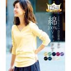 レディース UVカット 綿100% フライス素材Vネック 長袖 T シャツ 年中 カットソー S/M/L/LL ニッセン
