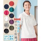 大きいサイズ レディース ニッセン nissen L LL 2L 3L 4L 5L 6L 8L 10L UVカット半袖ポロシャツ