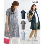ワンピース マタニティ 大きいサイズ ママ 産前 産後 授乳 服 袖がロールアップできる 前開き シャツ チュニック  M〜6L ニッセン