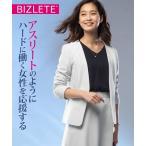 スーツ オフィス レディース ビズリート ストレッチ ノーカラー ジャケット 上下別売り  S/M/...