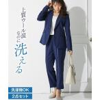 スーツ オフィス レディース 洗える ストレッチ ウール混 パンツ テーラード ジャケット +9分丈テーパード  15号 ニッセン