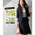 スーツ レディース ビジネス スカート 洗える セット 仕事 通勤 7号 9号 11号 13号 黒無地 ニッセン