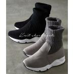 靴 レディース スニーカー底 ニット ショートブーツ 冬  22.5〜23.0/23.5〜24.0/24.5〜25.0cm ニッセン