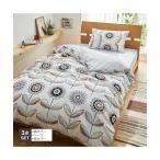寝具 布団 カバー セット プリント リングセット レトロフラワー柄  ベッド用セミダブル3点セット ニッセン