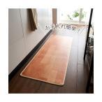 キッチンマット サッと拭けて お手入れ簡単 木目調 PVC 約 60×240cm ニッセン nissen