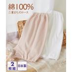 レディース 日本製 綿100% 二重まち ズロース 2枚組 ウエスト ゴム取り替え可 M/L ニッセン nissen