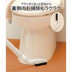 トイレ専用お掃除ノズル ニッセン nissen