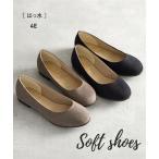 靴 大きいサイズ レディース 日本製 軽量 はっ水 やわらか シューズ 抗菌防臭 中敷 4Eワイズ 23.5〜26cm ニッセン nissen