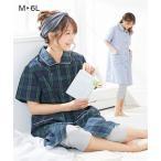 パジャマ マタニティ ママ 産前 産後 授乳服 先染め 衿付 前開き 半袖 LL/3L ニッセン nissen