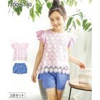 Tシャツ カットソー キッズ 女の子 2点セット レース トップス +フリル パンツ 身長100/110/120/130cm ニッセン nissen