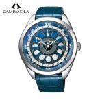 カンパノラ CAMPANOLA メンズ 腕時計 コスモサイン 月齢盤モデル AA7800-02L