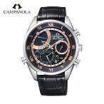 カンパノラ CAMPANOLA メンズ 腕時計 ミニッツリピーター AH7061-00E