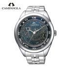 カンパノラ CAMPANOLA メンズ 腕時計 コスモサイン 星座盤モデル AO4010-51E