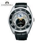カンパノラ CAMPANOLA メンズ 腕時計 エコ・ドライブ BU0020-03A 天満星 あまみつほし