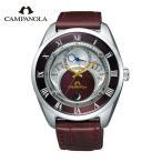 カンパノラ CAMPANOLA メンズ 腕時計 エコ・ドライブ BU0020-03B 深緋 こきあけ