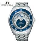 カンパノラ CAMPANOLA メンズ 腕時計 エコ・ドライブ BU0020-54A 紺瑠璃 こんるり