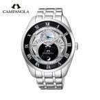 カンパノラ CAMPANOLA メンズ 腕時計 エコ・ドライブ BU0020-62A 天彩星 あまいろほし