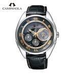カンパノラ CAMPANOLA メンズ 腕時計 エコ・ドライブ コンプリケーション BZ0030-16F 魂耀 こんよう