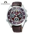 カンパノラ CAMPANOLA メンズ 腕時計 グランドコンプリケーション CTR57-1001 深緋 こきあけ