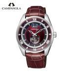 カンパノラ CAMPANOLA メンズ 腕時計 メカニカルコレクション 紅明 べにあけ NZ0000-07W