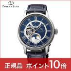 オリエントスター ムーンフェイズ ORIENT STAR RK-AM0002L(RKAM0002L)メンズ 腕時計 自動巻 ポイント10倍