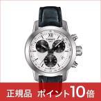 ティソ TISSOT レディース 腕時計 PRC200 フェンシング T0552171603800 ポイント10倍