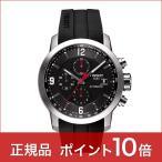 ティソ TISSOT メンズ 腕時計 PRC200 クロノグラフ T0554271705700 自動巻 ポイント10倍