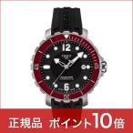ティソ TISSOT メンズ 腕時計 シースター1000 T0664071705703 パワーマチック80 ダイバー 自動巻 ポイント10倍