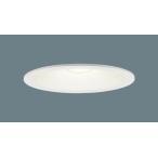 Panasonic LED ダウンライト 天井埋込型 60形 150径電球色 LSEB5613LE1