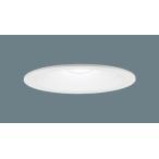 パナソニック ダウンライト LSEB5614LE1  (LED)(昼白色)(電気工事必要)  (LGB76350LE1相当品)Panasonic