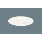パナソニック  ダウンライト FreePa明るさセンサ付LGDC1201LLE1 (60形)拡散(電球色)(電気工事必要)Panasonic