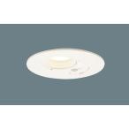 パナソニック  ダウンライト FreePa明るさセンサ付LGDC1203LLE1 トイレ灯(60形)拡散(電球色)(電気工事必要)Panasonic