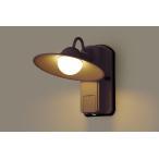 LEDポーチライトFreePa LGWC80245LE1(電気工事必要)パナソニックPanasonic