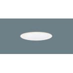パナソニック ダウンライト 100形 拡散 昼白色LSEB9503LE1