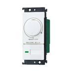 (電気工事必要)WTC57523W コスモシリーズワイド21埋込調光スイッチC(適合LED専用3.2A)(プレート別売)パナソニックPanasonic