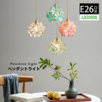 ペンダントライト北欧 ガラス 桜 和風オシャレ ダクトレール用照明 ダイニング照明 食卓用 LED対応 キッチン 照明器具 リビング用 居間用