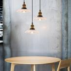 ペンダントライトガラス 1灯   ダクトレール用照明 ダイニング照明 食卓用 北欧 おしゃれ  LED対応 キッチン 照明器具 リビング用 居間用