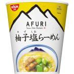 Yahoo! Yahoo!ショッピング(ヤフー ショッピング)日清食品 日清 THE NOODLE TOKYO AFURI 柚子塩らーめん mini (1食)