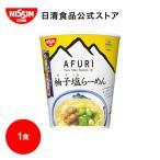 日清食品 日清 THE NOODLE TOKYO AFURI 柚子塩らーめん mini (1食)