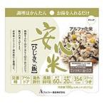 アルファ米 スタンドタイプ 安心米(ひじきご飯) 1食 (個食タイプ)  賞味期限2024年4月