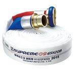 【2021年製】報商制作所 スプリーム 屋外消火栓ホース 65A×20m 0.9MPa 町野式 型式適合評価合格品(国家検定品)
