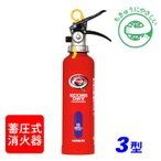 【予約商品:2018年製】ハツタ PEP-3 ABC粉末消火器 3型 蓄圧式 ※リサイクルシール付