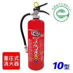【2017年製】ハツタ PEP-10N ABC粉末消火器 10型 蓄圧式 ※リサイクルシール付